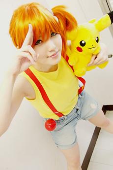 Hsamablog Como Fazer Cosplay Misty Pokemon